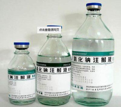 big-dose-infusion-filling-machine-sample